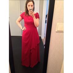 robes mère de la mariée courte