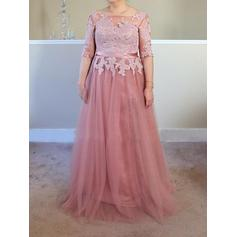 A-Line/Princess Square Neckline Tulle Delicate Mother of the Bride Dresses