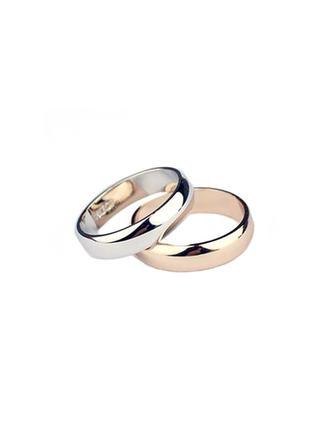 Ringe Legering Par' Classic (Sæt af 2) Bryllups- & Festsmykker